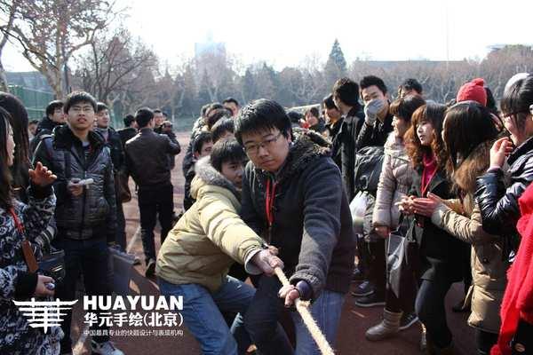 华元手绘第六届拔河比赛 生活花絮 第六届景观建筑全国班拔河对抗赛