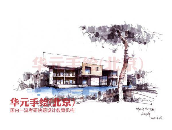汪泽* 东南大学11级建筑学.