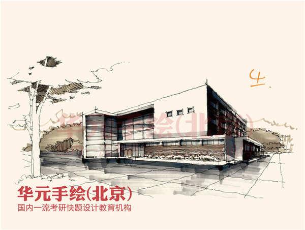 彭耕 西安建筑科技大学08级城市规划-手绘作品-规划