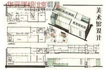 华元手绘 同济快题 建筑快题