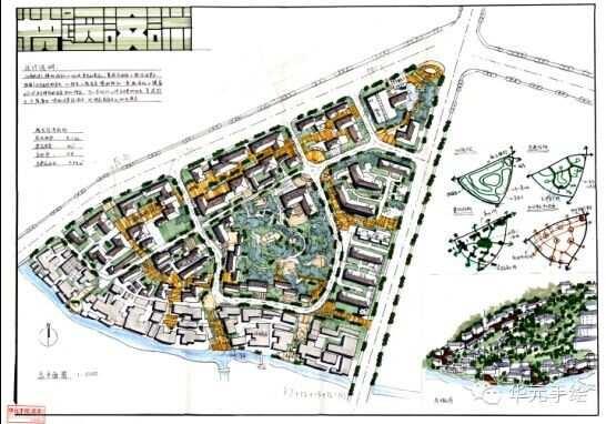 祝贺唐睿琦同学保送中国城市规划设计研究院硕士(图)