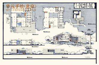 华元手绘 手绘中国营 高分快题 手绘培训 建筑培训 景观培训 规划培训