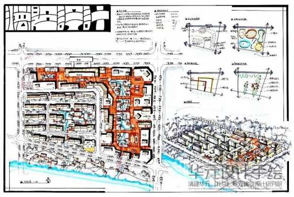 广场快题手绘设计图