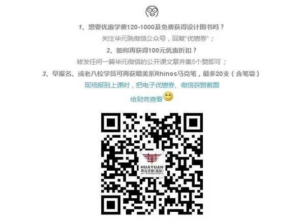 南京快题培训_上海手绘培训_最好的手绘培训